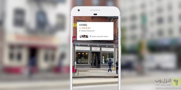 آموزش و ترفندهای استفاده از برنامه Google Lens