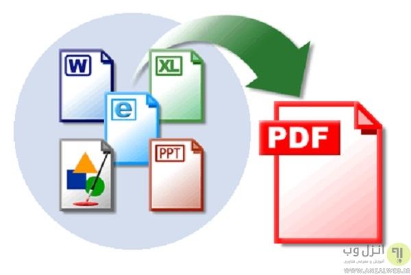 آموزش نحوه ساخت فایل های PDF