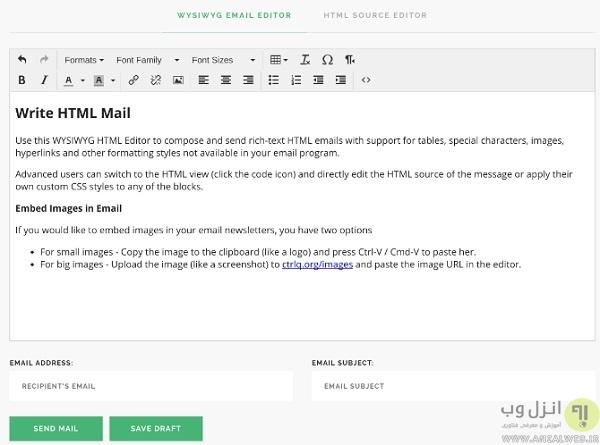ایجاد و ارسال ایمیل های html بسیار زیبا با سایت html mail