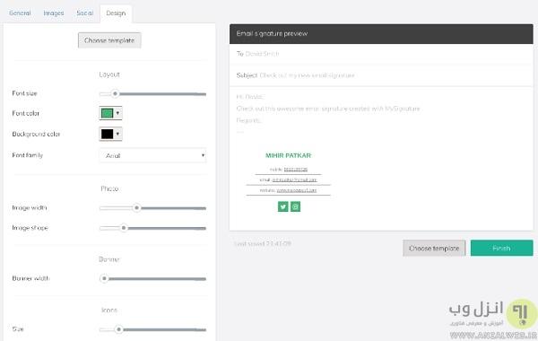 ایجاد امضاهای بسیار حرفه ای با استفاده از برنامه تحت وب MySignature