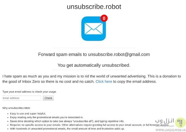 فوروارد ایمیل ها به برنامه تحت وب unsubscribe robot برای لغو اتوماتیک اشتراک