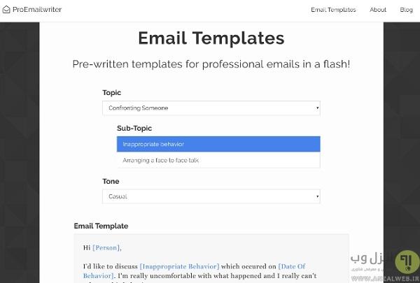 ارسال ایمیل های رفه ای با استفاده از قالب ایمیل برنامه تحت وب pro email writer