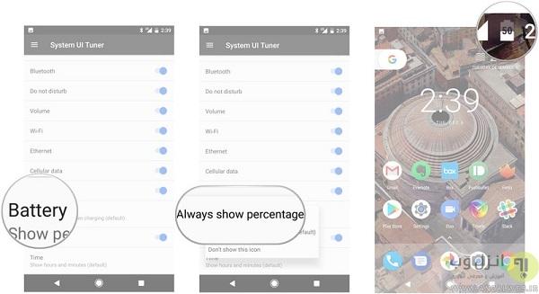 نمایش درصد باتری اندروید در گوشی گوگل پیکسل