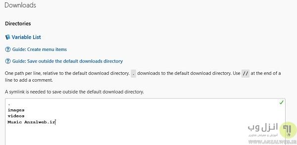 آموزش اضافه کردن چند مسیر ذخیره به کروم و فایرفاکس