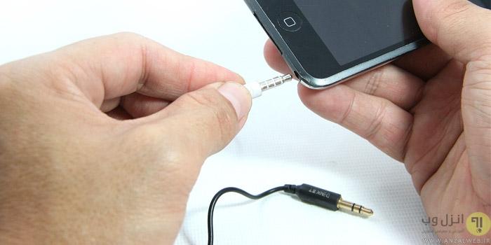 آموزش تصویری ساخت کابل AUX ، تبدیل AUX به USB و RCA با سیم هدفون و..