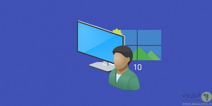4 روش اجرای همیشگی برنامه ها در حالت Run as Administrator ویندوز 10 ، 8 و 7