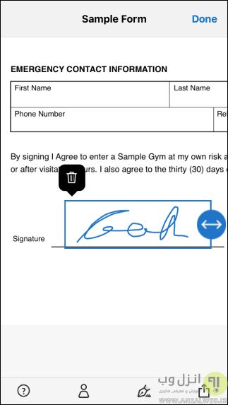 امضا الکترونیکی