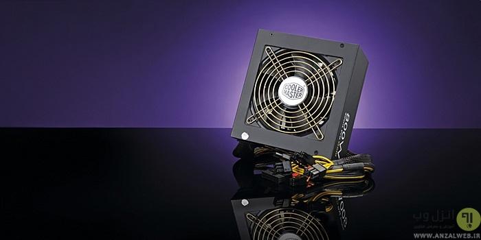 راهنمای خرید و بررسی بهترین مارک پاور (Power) کامپیوتر موجود در بازار