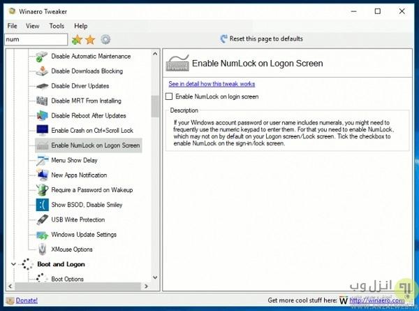روشن ماندن Num Lock با استفاده از نرم افزار Winaero Tweaker