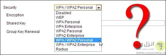 جلوگیری از هک پسورد WEP ،WPA WPA2 و WPA3