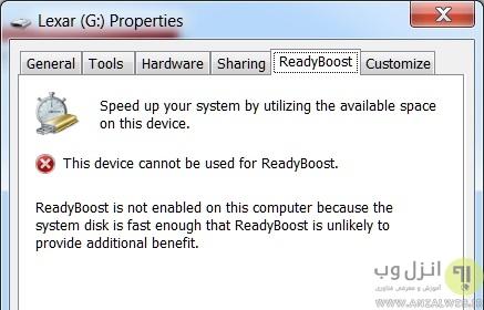 حل مشکل اشغال بودن رم کامپیوتر با ReadyBoost مایکروسافت