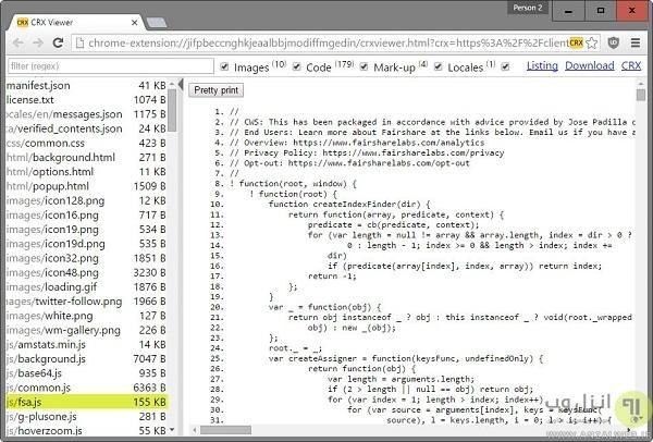 سورس کدها را بررسی کنید