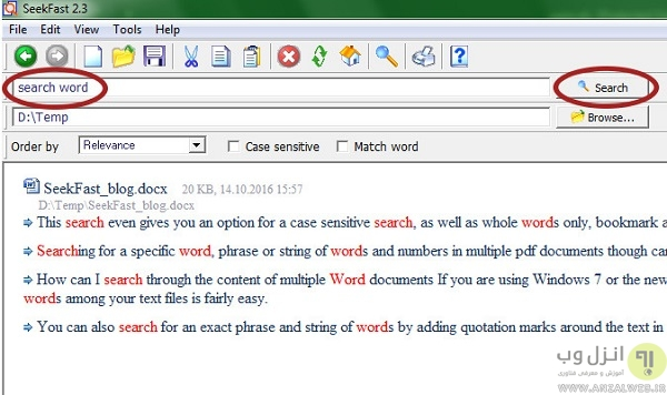 ابزار جستجوی پیشرفته در ورد SeekFast