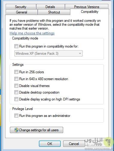 علت مشکل NVIDIA Experience و روش حل آن