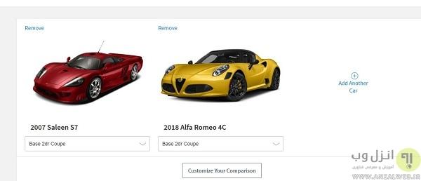 مقایسه خودروهای چینی در سایت cars