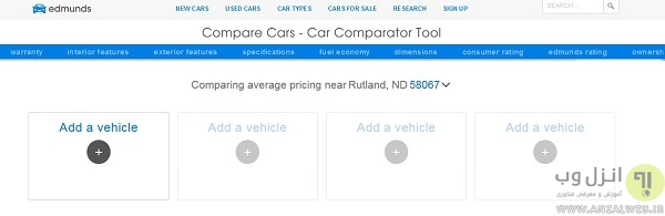 بررسی جامع خودروهای خارجی در Edmunds