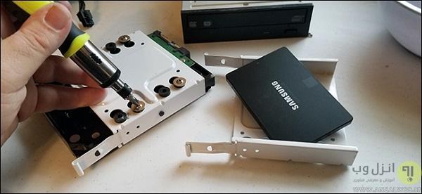 آموزش جدا کردن هاردها و درایو دیسک از کیس کامپیوتر