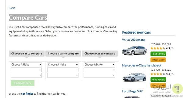 قیمت روز خودرو بر حسب پوند در carbuyer