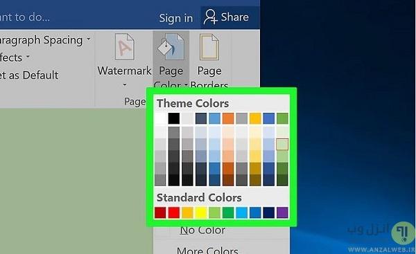 نحوه استفاده از رنگ به عنوان Background در محیط Word 2016