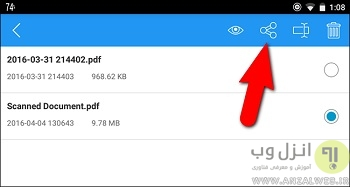 Image to PDF Converter یک برنامه ساخت فایل PDF برای اندروید
