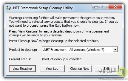 از ابزار NET Framework Setup Cleanup استفاده کنید