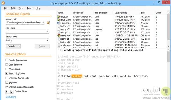 طریقه یافتن یک واژه در بین چندین فایل در برنامه wordAstroGrep