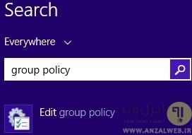 پیکربندی تنظیمات Group Policy