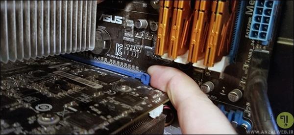 آموزش نصب کارت گرافیک در کیس های کامپیوتری دسکتاپ