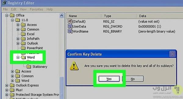 برگرداندن تنظیمات ورد 2000 تا 2016 به حالت اولیه