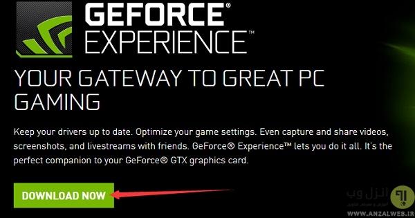 حل مشکل وصل نشدن GeForce Experience
