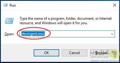 حل مشکل اجرا نشدنGeForce Experience با فعال کردنسرویس مربوطه