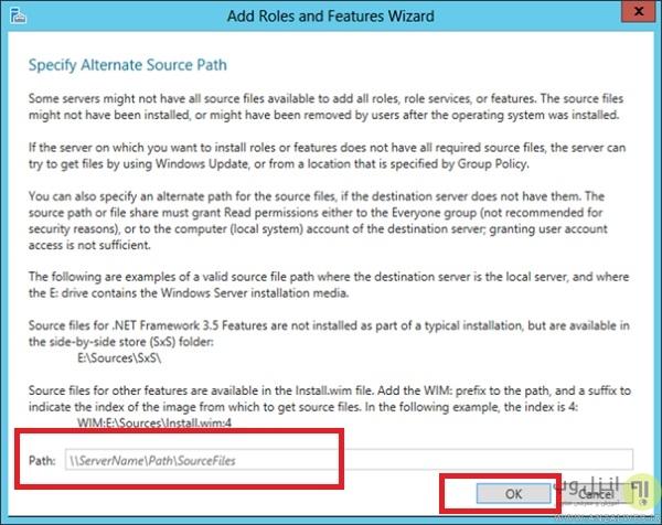 مراحل جایگزین برای ویندوز سرور 2012 و ویندوز سرور 2012 R2