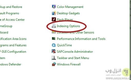 جستجوی محتوای فایل در ویندوز 7، 8 و 10