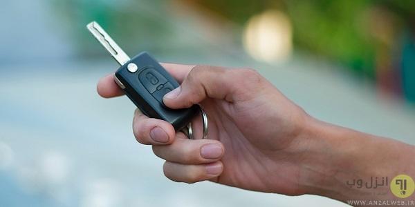 مشکل کار نکردن کلید ماشین