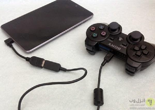اتصال گوشی و دسته بازی با کابل رابط OTG