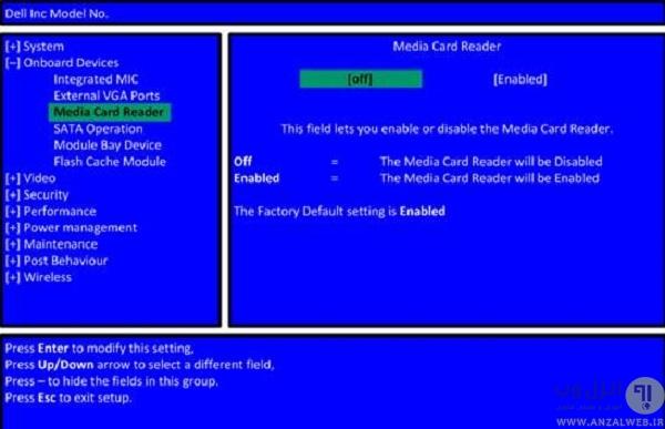 تنظیم Card Reader در Bios سیستم
