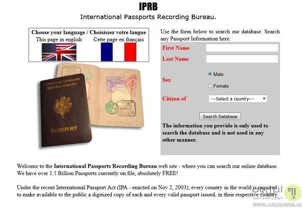استعلام اینترنتی گذرنامه