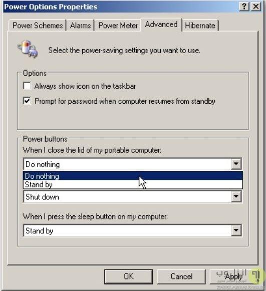 جلوگیری از خاموش شدن لپ تاپ با بستن درب