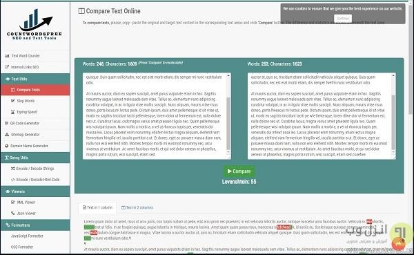 مقایسه دو متن به صورت آنلاین