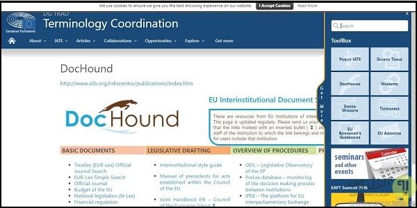 معرفی وب سایت DocHound حاوی اسناد سازمان های اروپایی
