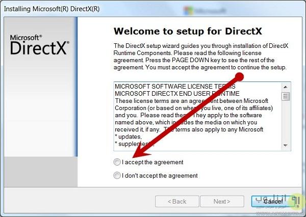 راهنمای نصب directx