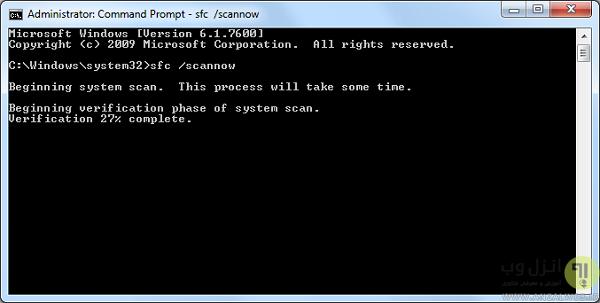 رفع مشکل باز شدن پنجره جدید در ویندوز با خط فرمان