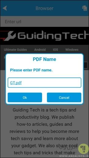 ساخت PDF فارسی با برنامه CamScanner