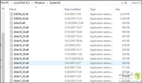 نسخه های متعدد DirectX نصب شده در ویندوز