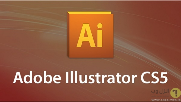 نحوه باز کردن فایل های AI بدون Illustrator