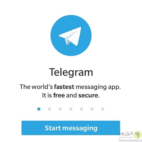 رفع سرعت پایین تلگرام