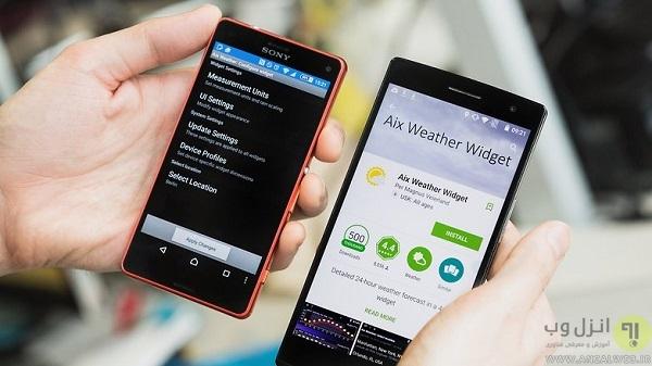ارسال لینک دانلود نرم افزار از گوگل پلی با استفاده از NFC