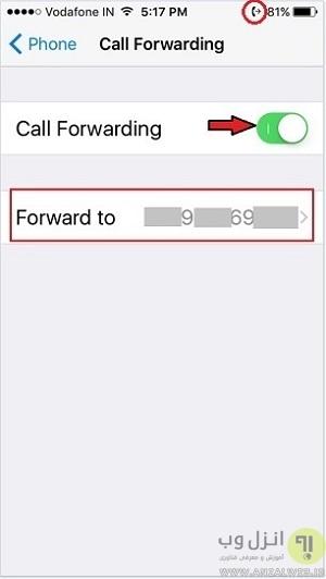 آموزش دایورت تماس ها در آیفون