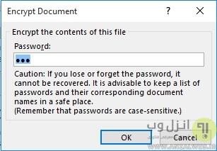 از بین بردن پسورد فایل PPT