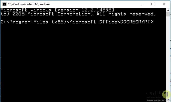 نرم افزار DocRecrypt